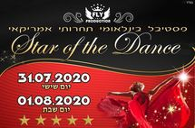 Star Of The Dance - FLY Production Picture